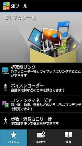TAu30b9u30afu30a8u30a2D 2.0.1 Windows u7528 6