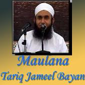 Tariq Jameel Audio Bayanat