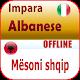 Download Impara Albanese Gratis For PC Windows and Mac