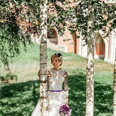 Wedding photographer Alisa Myau (AlyssaMeow). Photo of 23.09.2016