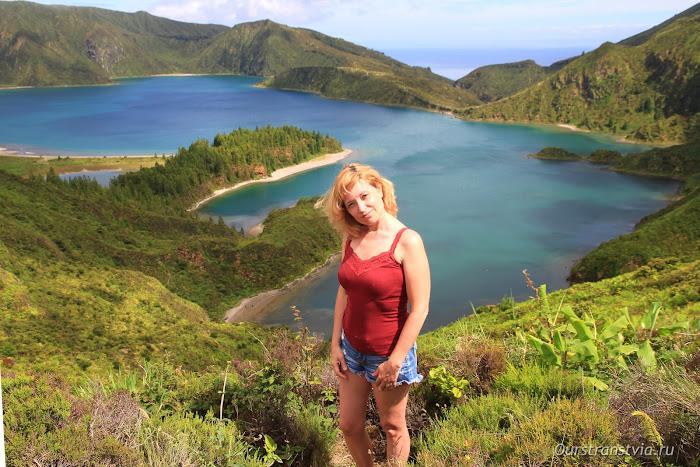 Озеро огня на Сан Мигель, Азорские острова
