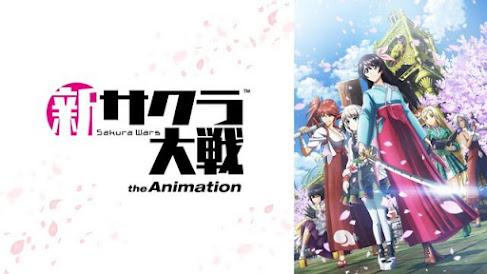 新サクラ大戦 the Animation|全話アニメ無料動画まとめ