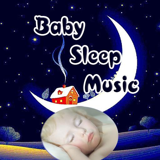 嬰兒睡眠音樂