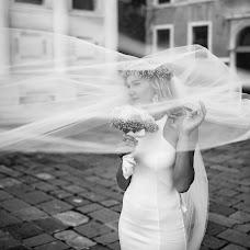 Wedding photographer Sergey Olarash (SergiuOlaras). Photo of 30.05.2017