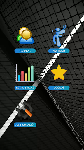 Epadel screenshot 1