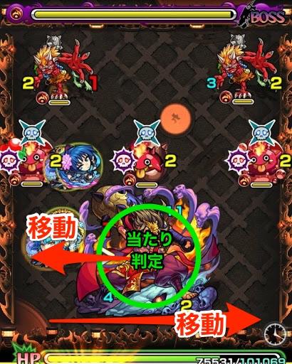 焔摩天ボス戦3
