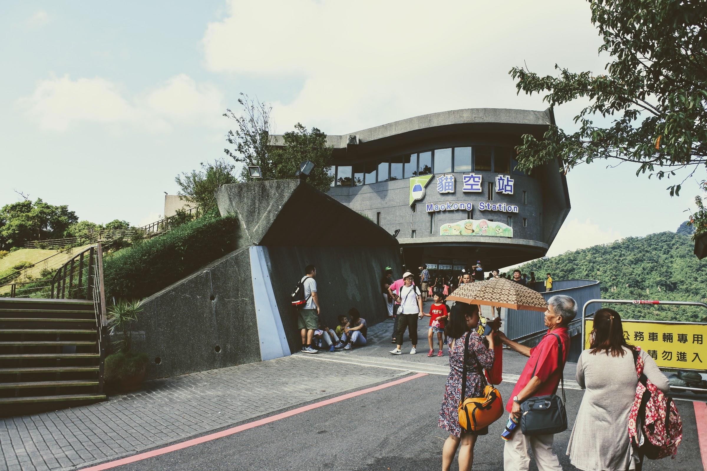 Maokong station