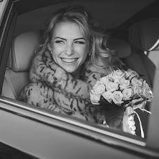 Wedding photographer Mikhail Oleynikov (maofoto). Photo of 06.12.2015
