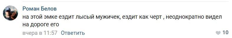 https://varlamov.me/2020/serov/04.jpg