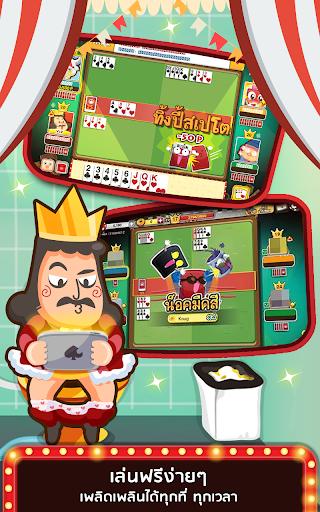 Dummy u0e14u0e31u0e21u0e21u0e35u0e48 - Casino Thai  gameplay | by HackJr.Pw 20