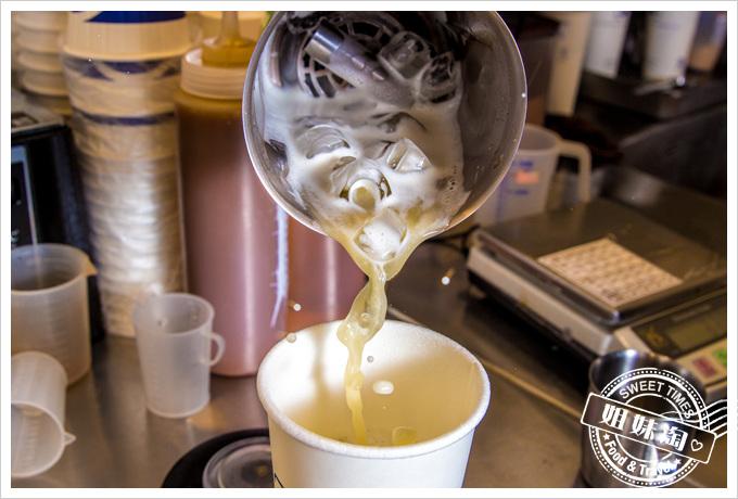 咖啡平方台灣高山茶