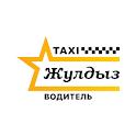 Жулдыз Водитель icon