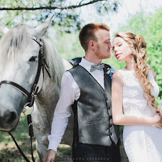 Wedding photographer Svetlana Sergeeva (svetlanasergeeva). Photo of 17.07.2014
