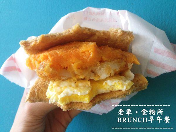 豐原老車食物所早午餐brunch推薦,滿滿偉士牌的特色餐廳
