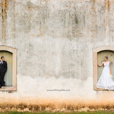 Wedding photographer Rodrigo Reis (rodrigoreis). Photo of 06.06.2015