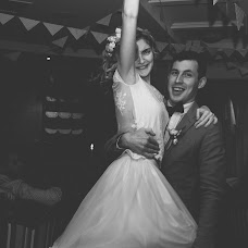 Wedding photographer Aleksandra Menschikova (alexa0mens). Photo of 03.09.2016