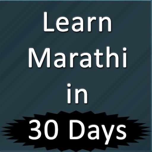 english speaking course book in marathi free