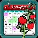 Лунный Посевной Календарь icon