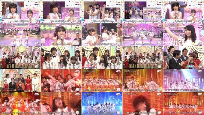 181127 (720p+1080i) AKB48 Part – うたコン