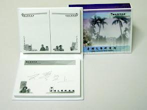 Photo: 國立台灣大學 台灣文學研究所 10x7.5 + 5x7.5x2本 組合式精裝本便利貼