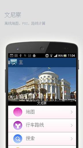 Wake Up to Radio Alarm Clock « iPhone.AppStorm