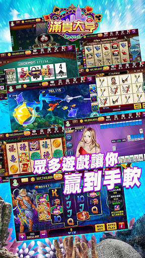ManganDahen Casino - Free Slot  gameplay | by HackJr.Pw 8