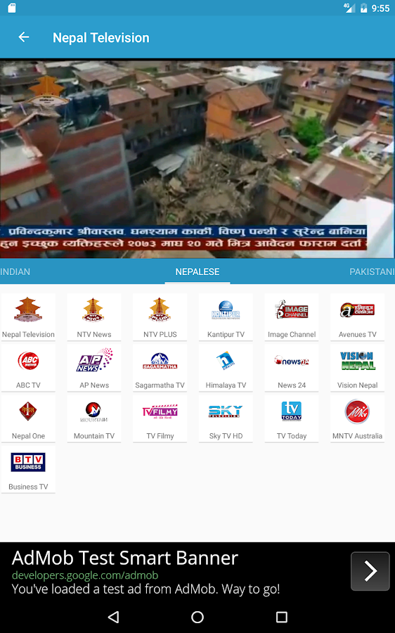 World On Demand TV- screenshot