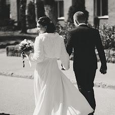 Wedding photographer Irina Bogdashina (IrenaBon). Photo of 14.05.2016