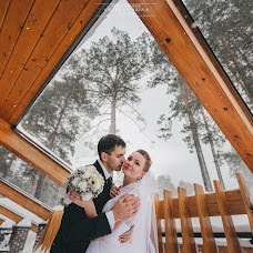 Wedding photographer Tatyana Cherevichkina (cherevichkina). Photo of 09.12.2014