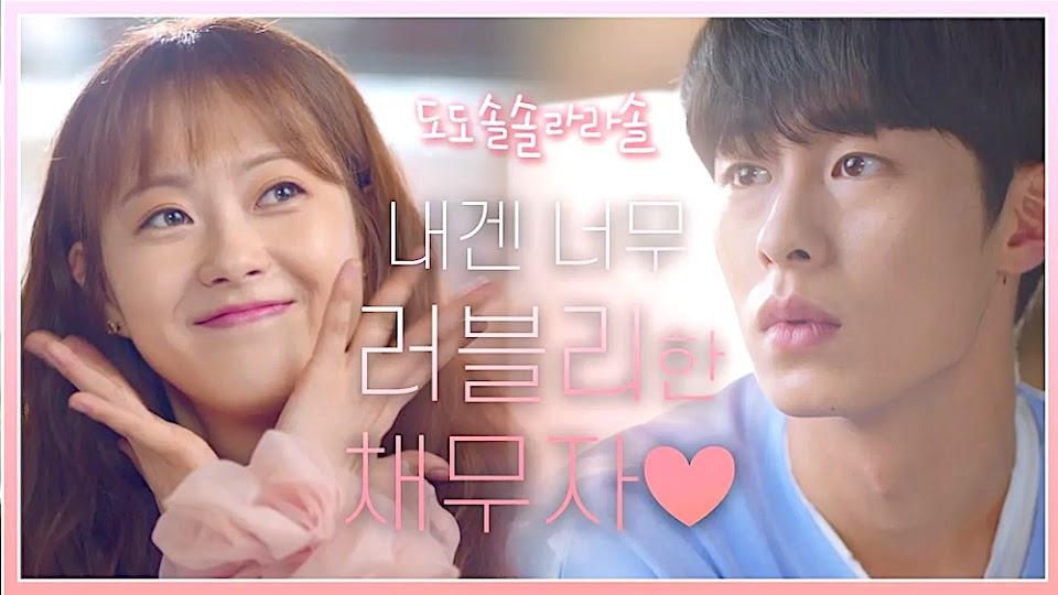Do_Do_Sol_Sol_La_La_Sol-teaser2SM01