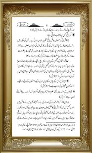 Qurbani kin per Wajib hai - náhled