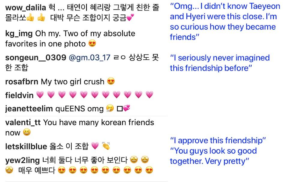 taeyeon hyeri friendship fans