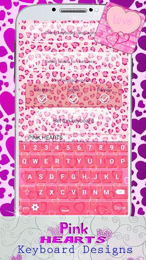 粉紅色的心的鍵盤設計