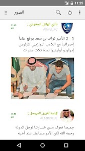 KSA Tweets screenshot 4