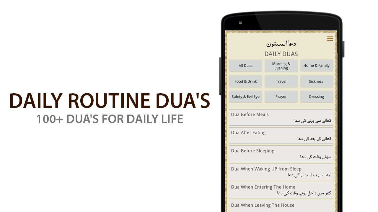 Islamuna - Prayer Times, Quran, Dua, Qibla, Naats- screenshot