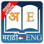 Marathi Dictionary Icon