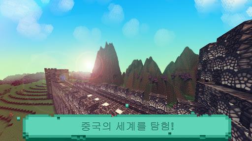 玩免費模擬APP|下載중국 탐험 : 붉은 용 app不用錢|硬是要APP