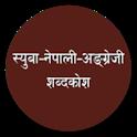 Syuba Dictionary icon