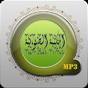 Islamic Audios Library icon