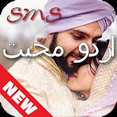 Urdu Love Shayari Status