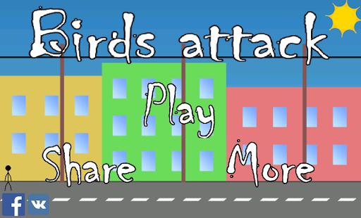 無料街机Appの鳥類の攻撃|記事Game