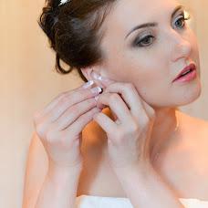 Wedding photographer Svetlana Trifonova (trifoto). Photo of 29.07.2016