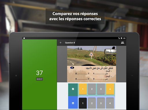 Sya9a Maroc 1.51 Screenshots 10