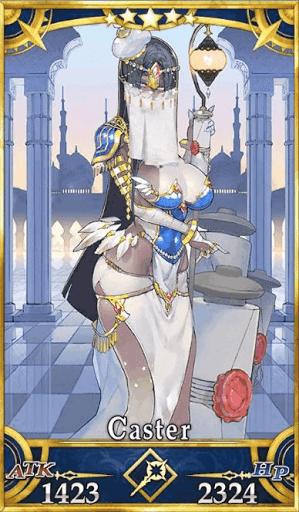 不夜城のキャスター