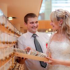 Wedding photographer Raya Kharchenko (Heartenko). Photo of 03.04.2015