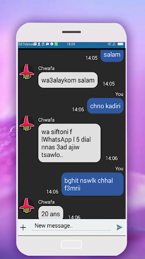 chwafa chat iphone