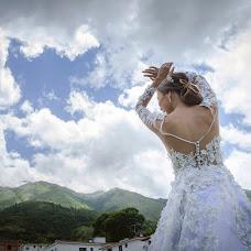 Wedding photographer Olaf Morros (Olafmorros). Photo of 14.06.2018