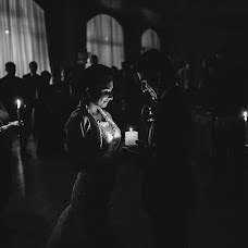 Wedding photographer Alena Uspekhova (uspehova). Photo of 15.11.2016