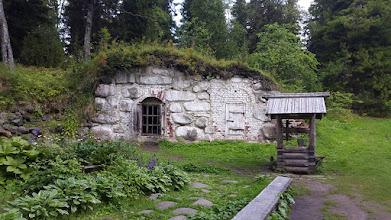 Photo: Каменный погреб в Ботаническом саду