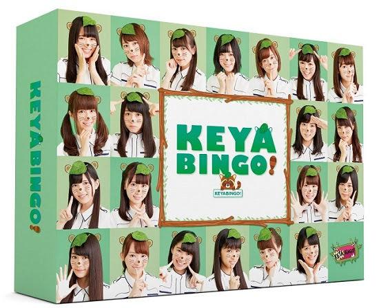 170127 (BDrip)(1080p) 全力! 欅坂46バラエティー KEYABINGO! Blu-ray BOX